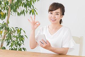 琉球ガラス体験 料金
